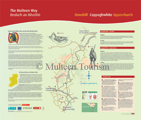 Multeen Tourism